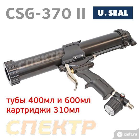 Пистолет для герметика пневмо ANI CSG-370 II BLACK. Фото 1.