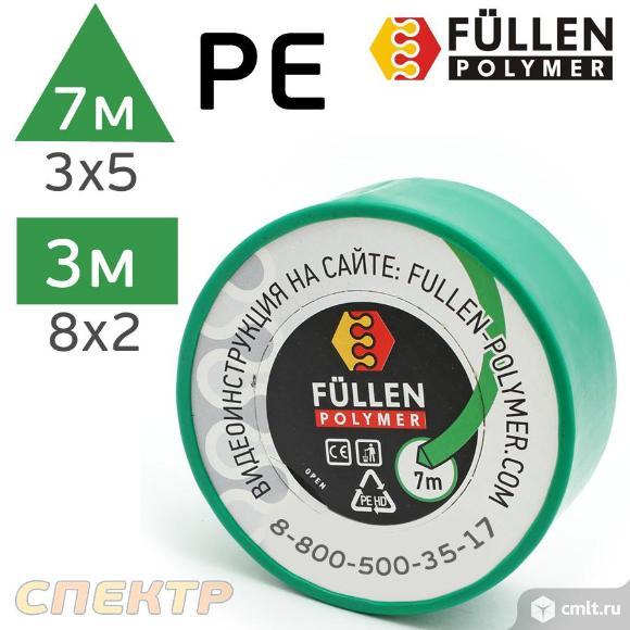 Пластиковый бипрофиль FP PE зеленый 3х5мм + 8х2мм. Фото 1.