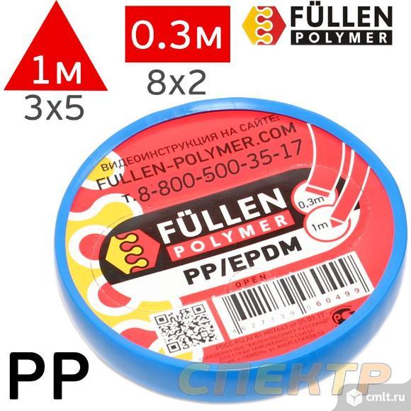 Пластиковый бипрофиль FP PP красный ПРОМОНАБОР. Фото 1.