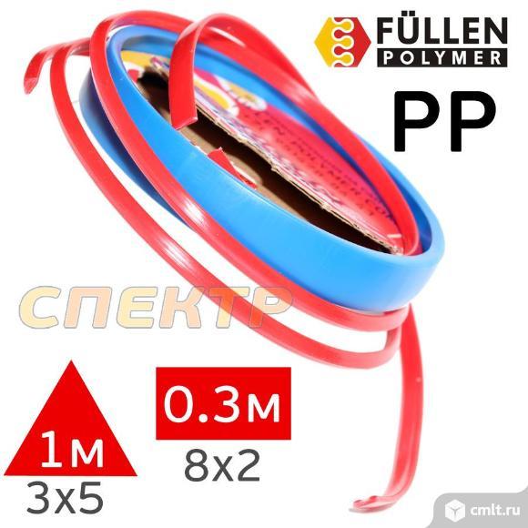 Пластиковый бипрофиль FP PP красный ПРОМОНАБОР. Фото 4.