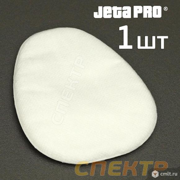 Предфильтр для защиты от пыли и аэрозолей JetaPRO. Фото 2.