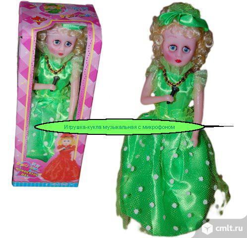 Игрушка-кукла музыкальная с микрофоном озвучено на русском языке. Фото 3.