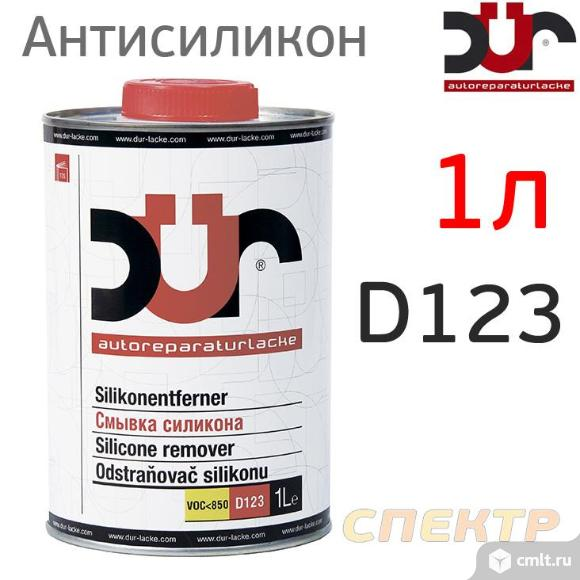 Антисиликон DUR (1л) D123 смывка силикона. Фото 1.
