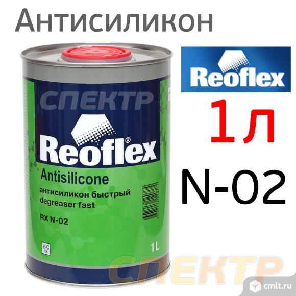 Антисиликон REOFLEX (1л) обезжириватель. Фото 1.