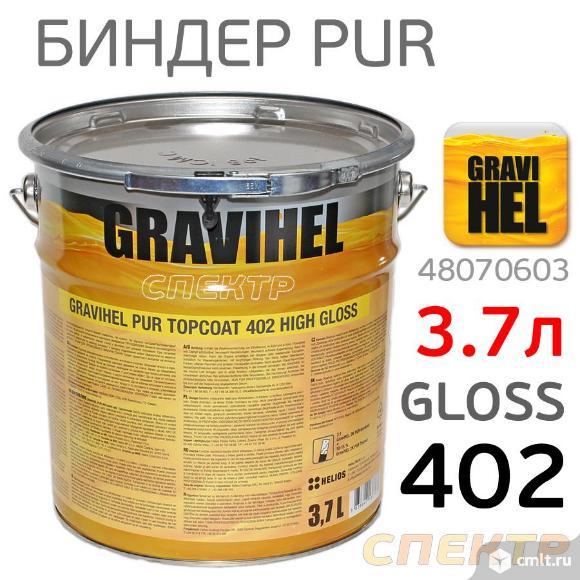 Биндер GRAVIHEL 402 PUR (3,7л) 3:1 глянцевый. Фото 1.