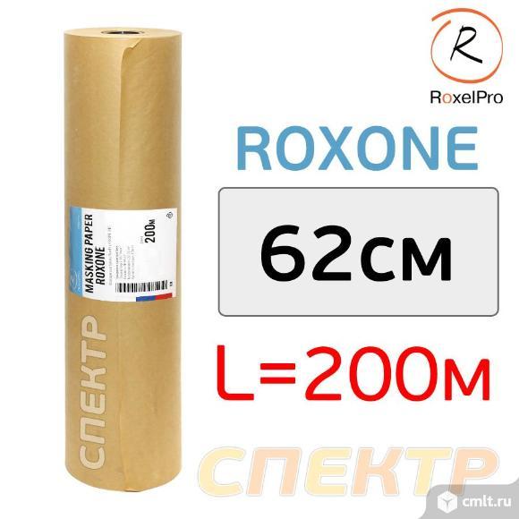 Бумага маскировочная  62см х 200м RoxelPro ROXONE. Фото 1.