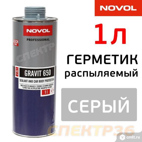 Герметик в евробалоне NOVOL 650 GRAVIT (1л) под UB. Фото 1.