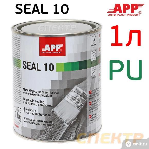 Герметик шовный под кисть APP SEAL10 (1кг). Фото 1.