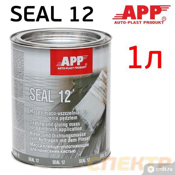 Герметик шовный под кисть APP SEAL12 (1кг). Фото 1.