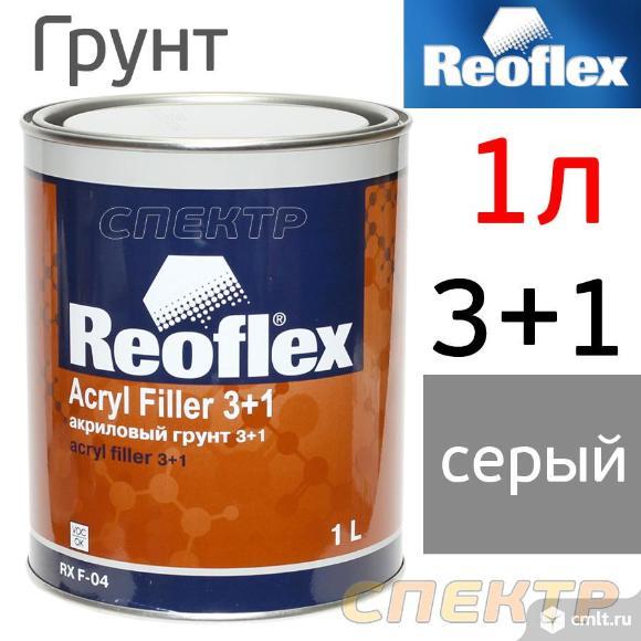 Грунт 2К REOFLEX 3+1 (1л) серый без отвердителя. Фото 1.