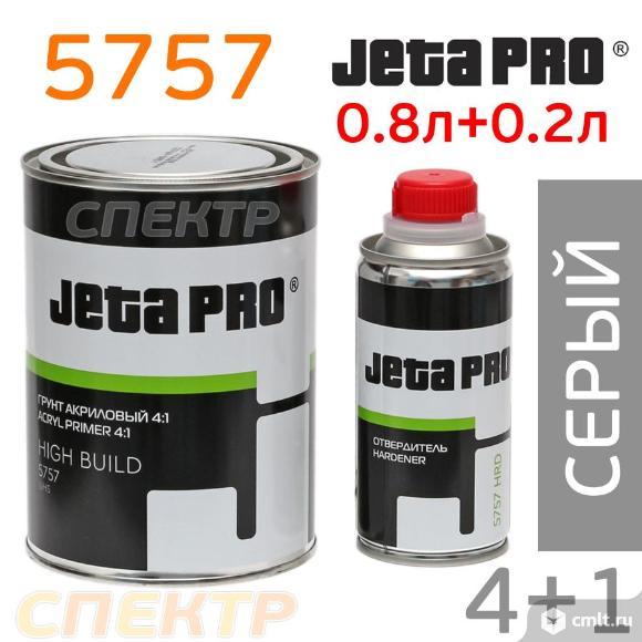 Грунт JetaPRO 5757 High Build 4+1 комплект. Фото 1.