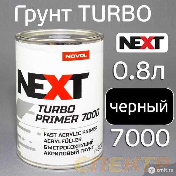 Грунт NOVOL Next Turbo Primer 7000 (0.8л) черный. Фото 1.