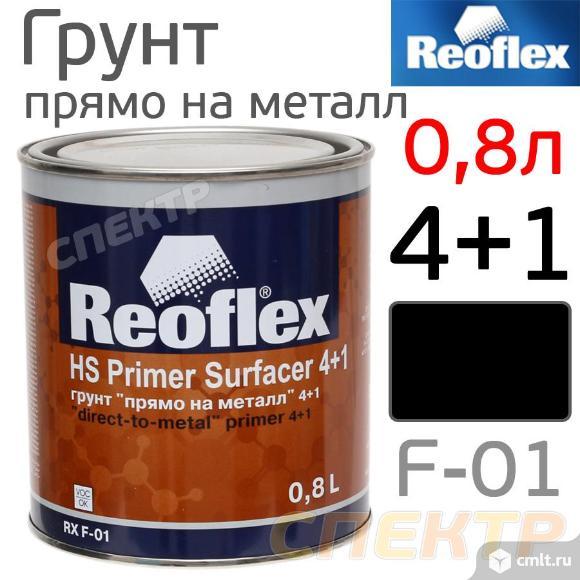 Грунт REOFLEX 4+1 Прямо-На-Металл 0.8л черный. Фото 1.