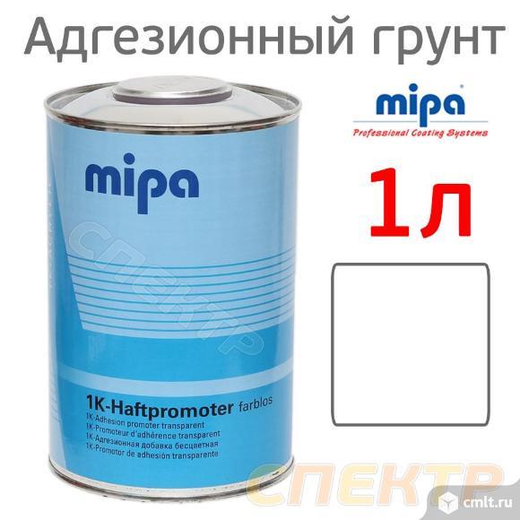 Грунт по пластику 1К Mipa (1л) Haftpromoter. Фото 1.