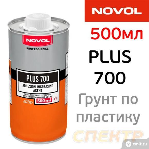 Грунт по пластику 1К NOVOL 700 (0,5л) прозрачный. Фото 1.