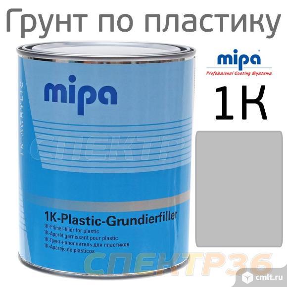 Грунт по пластику Mipa 1K-Plastic-Grundierfiller. Фото 1.