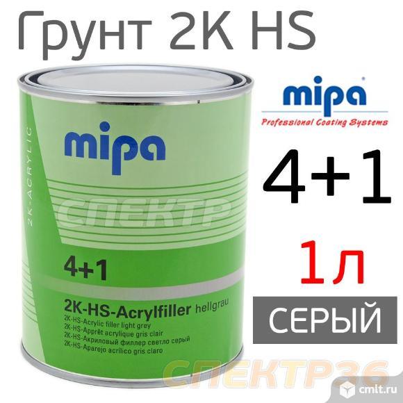 Грунт-наполнитель 2К Mipa Acrylfiller 1л серый. Фото 1.