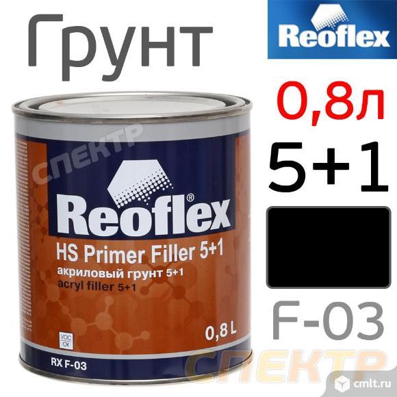 Грунт-наполнитель 2К REOFLEX 5+1 (0,8л) черный. Фото 1.