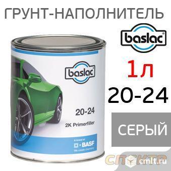Грунт-наполнитель Baslac HS 4+1 (1л) 20-24 серый. Фото 1.
