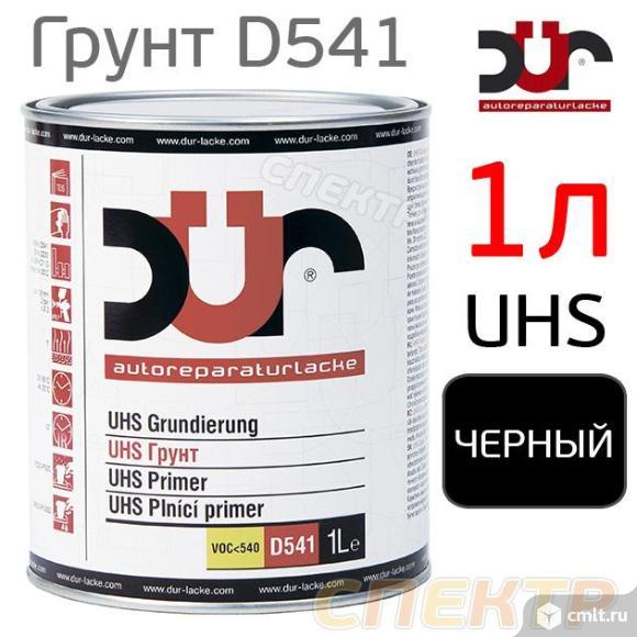 Грунт-наполнитель DUR D541 4+1 UHS 1л черный. Фото 1.
