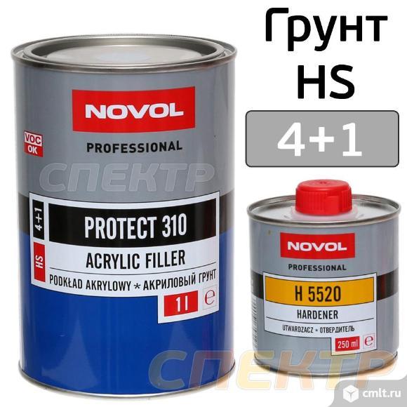 Грунт-наполнитель NOVOL Protect 310HS 4+1 комплект. Фото 1.