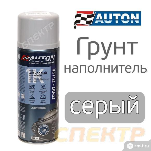 Грунт-спрей AUTON серый (520мл) 1К акриловый. Фото 1.