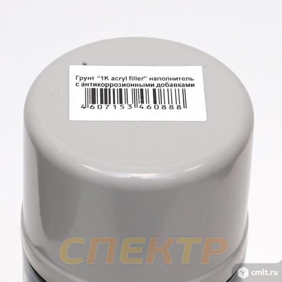 Грунт-спрей AUTON серый (520мл) 1К акриловый. Фото 2.