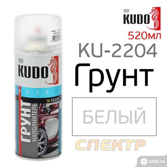 Грунт-спрей KUDO KU-2204 белый (520мл) 1К. Фото 1.