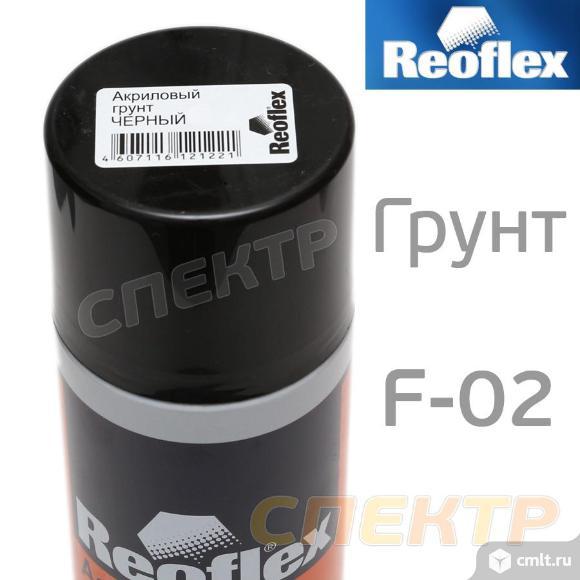 Грунт-спрей REOFLEX черный (520мл) акриловый 1К. Фото 2.