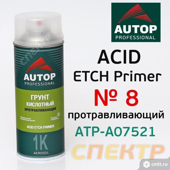 Грунт-спрей кислотный AUTOP №8 зеленый (400мл). Фото 1.