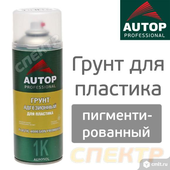 Грунт-спрей по пластику AUTOP Plastic пигментный. Фото 1.