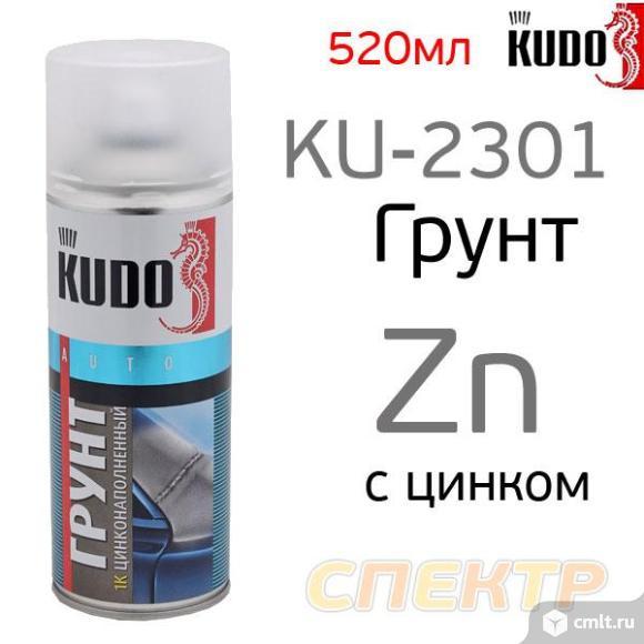 Грунт-спрей с цинком KUDO KU-230 серый (520мл). Фото 1.