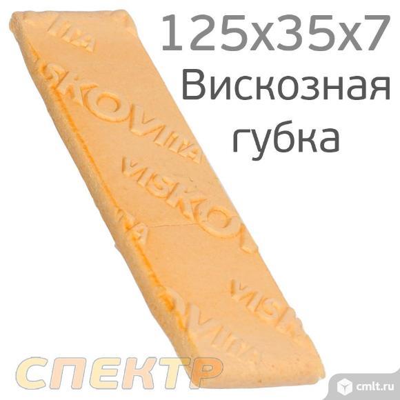 Губка прессованая VISKOVITA (1шт) целлюлозная. Фото 1.