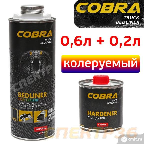 Защитное покрытие NOVOL Cobra 0,6+0,2л колеруемое. Фото 1.