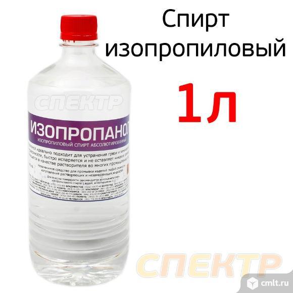 Изопропиловый спирт (1л). Фото 1.