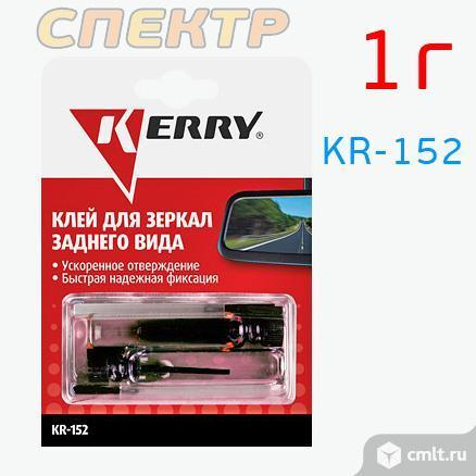 Клей для зеркал заднего вида KERRY KR-152 (1г). Фото 1.