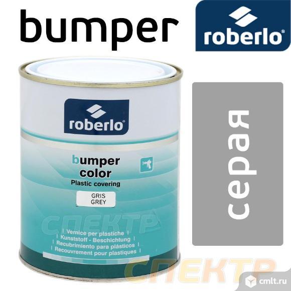 Краска для бамперов ROBERLO Bumper BC-30 серай 1л. Фото 1.