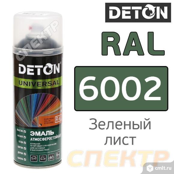 Краска для металла RAL 6002 Зеленый лист. Фото 1.