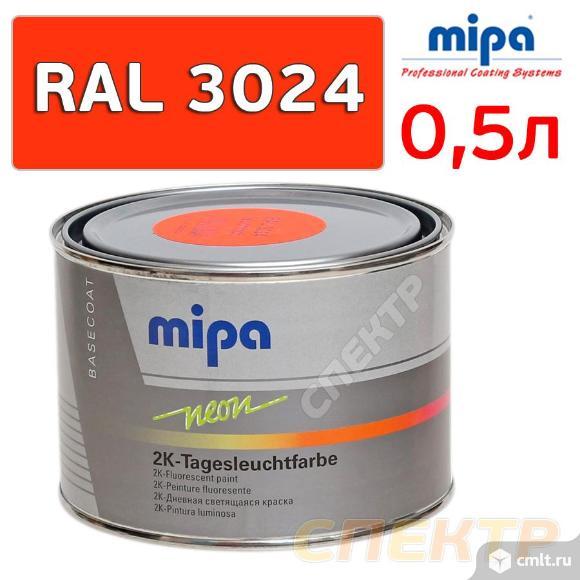 Краска флуоресцентная MIPA RAL 3024 (0,5л) красная. Фото 1.