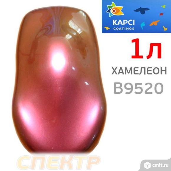 Краска хамелеон KAPCI B9520 (1л) Magic Purple. Фото 1.