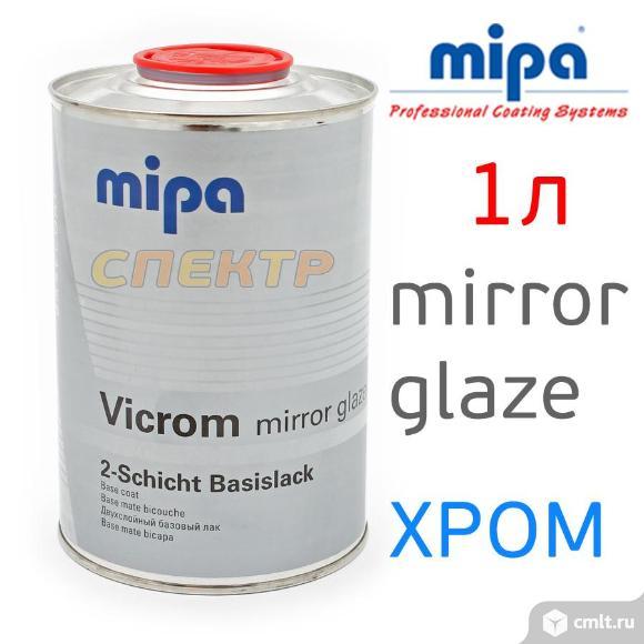 Краска хром-эффект Mipa Vicrom Glaze 1л глянцевый. Фото 1.