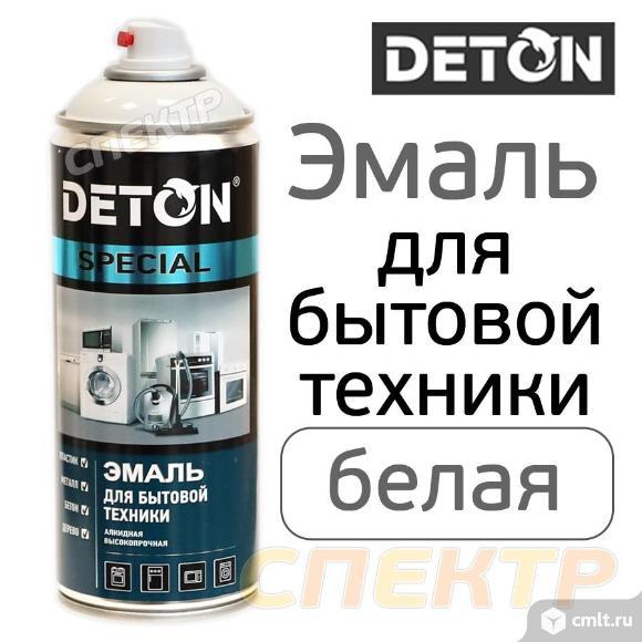 Краска-спрей для бытовой техники DETON белая. Фото 1.