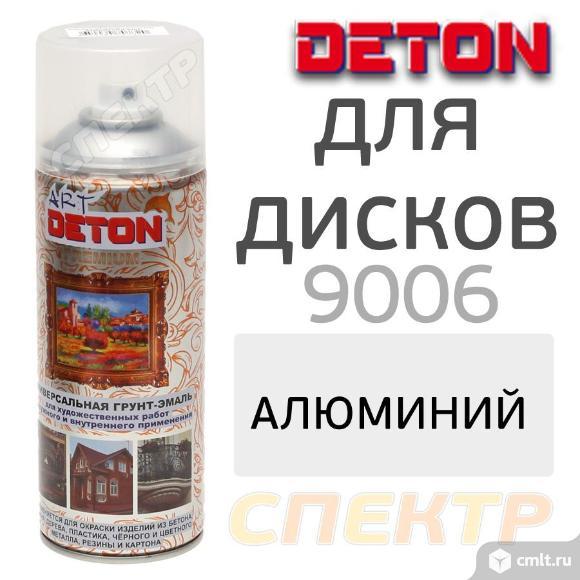 Краска-спрей для дисков DETON ART 9006 алюминий (5. Фото 1.