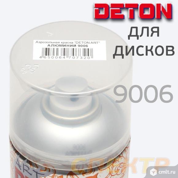 Краска-спрей для дисков DETON ART 9006 алюминий (5. Фото 2.