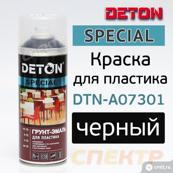Краска-спрей для пластика DETON SPECIAL черный (52. Фото 1.