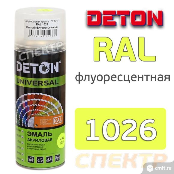 Краска-спрей флуоресцентная DETON RAL 1026. Фото 1.