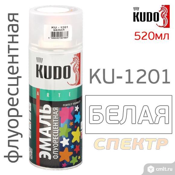 Краска-спрей флуоресцентная KUDO KU-1201 белая. Фото 1.