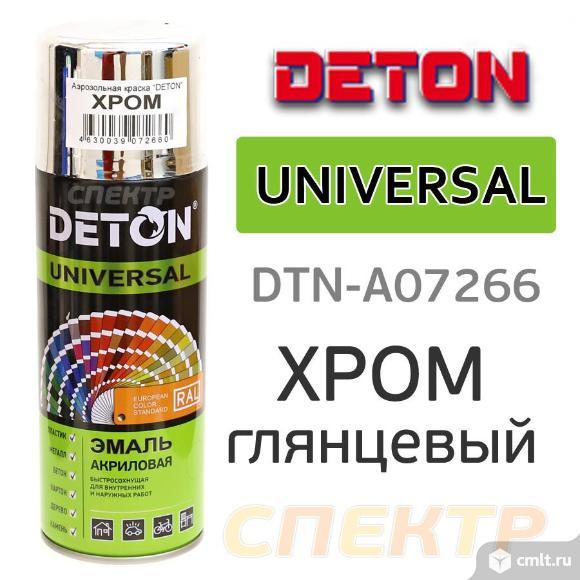 Краска-спрей хром-эффект DETON UNIVERSAL ХРОМ. Фото 1.