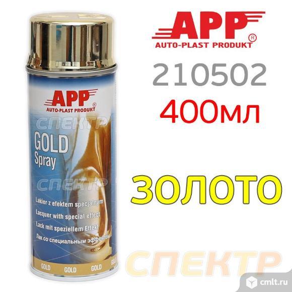Краска-спрей эффект-золота TOPTON (400мл) глянцева. Фото 1.