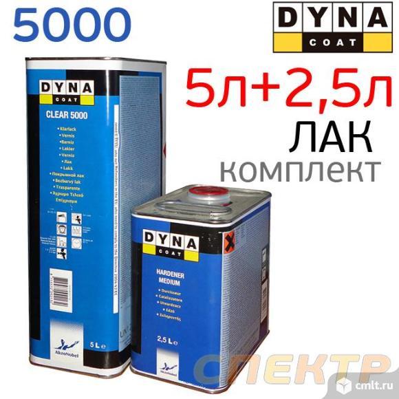 Лак DYNA 5000 HS (5+2,5л) высокоглянцевый комплект. Фото 1.